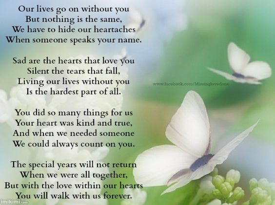 ... love love quotes quotes quote miss you sad death loss sad quote family