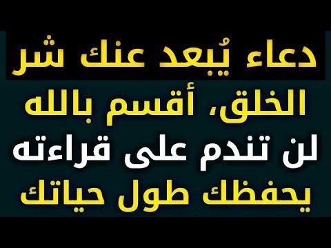 Youtube Islamic Quotes Islamic Quotes Quran Quotes