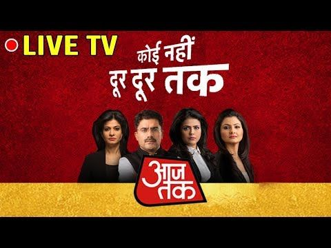 aaj tak live tv free news hindi online today
