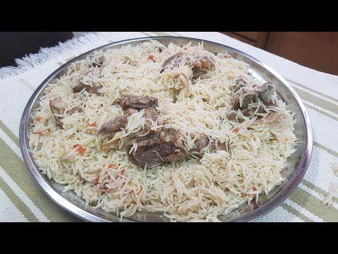 كبسة لحم Meat And Rice Youtube Recipes Food Rice