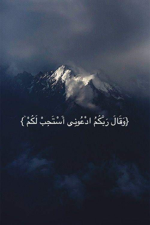 Quran Wallpapers آيات قرآنية Quran Wallpaper Quran Verses Quran Book