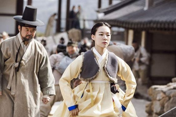Han Ye Ri Is Full Of Confidence For Upcoming Historical Drama