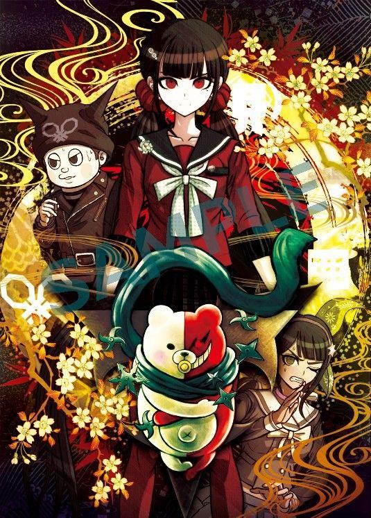 Maki Harukawa Tenko Chabashira Ryoma Hoshi In 2020 Danganronpa Anime New Danganronpa V3 Posted by 3 hours ago. pinterest