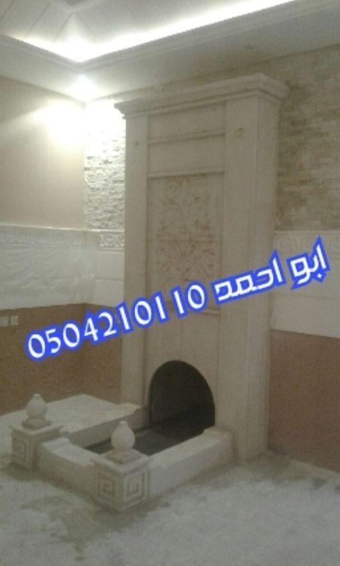 صور مشبات حديثه Home Decor Home Decor Decals Decor