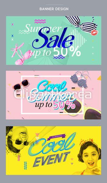 CLIPARTKOREA 클립아트코리아 :: 통로이미지(주) www2.clipartkorea.co.kr