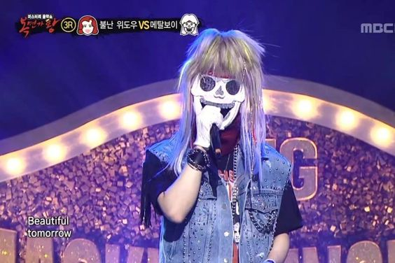 """Main Vocalist Of Boy Group Melts Hearts With His Voice On """"The King Of Mask Singer"""""""