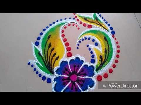Colourful Shading Attractive Unique Rangoli Designs By Jyoti Raut Youtube Rangoli Designs Rangoli Designs With Dots Small Rangoli Design
