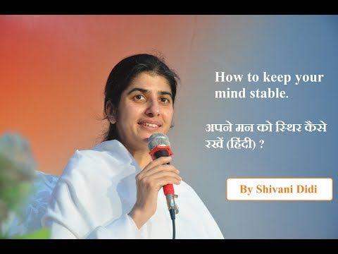 Just A Minute Password Of Happiness By Shivani Didi Youtube Youtube Spiritual Awakening Spirituality