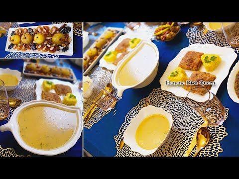 اقتراح طاولة رمضان حساء الماييس خبز الفيسال طبق رئيسي مربعات الدجاج المحشي طاجين حلو بأسهل وصفة Youtube Breakfast Food Toast