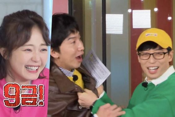 "Watch: ""Running Man"" Cast Searches For Secret Couple In New Preview With WJSN's Bona, Kim Jae Young, And Jang Hee Jin"