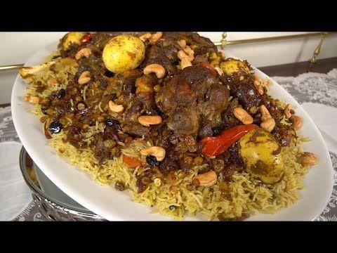الذ مجبوس اماراتي ريحه وطعم خيال Youtube Middle Eastern Recipes Recipes Cooking