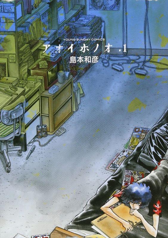 Manga Aoi Honō Kết Thúc 'Phần 1', Bắt Đầu Phần 2 Vào Tháng 1