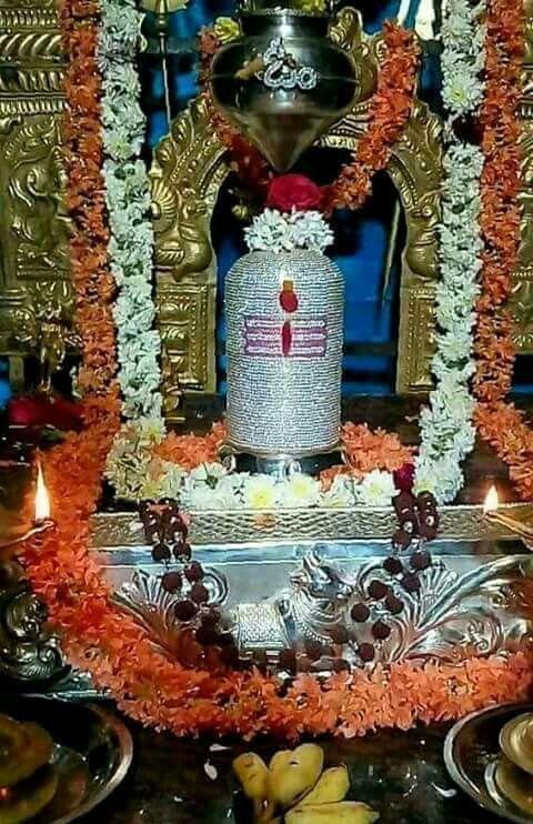 Om Namah Shivaya: