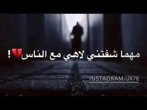 اشتقتلك وفقدتك( جدتي ) الله يرحمك ويسكنك فسيح جناتك يارب العالمين - YouTube  | Youtube, Arabic love quotes, Love quotes