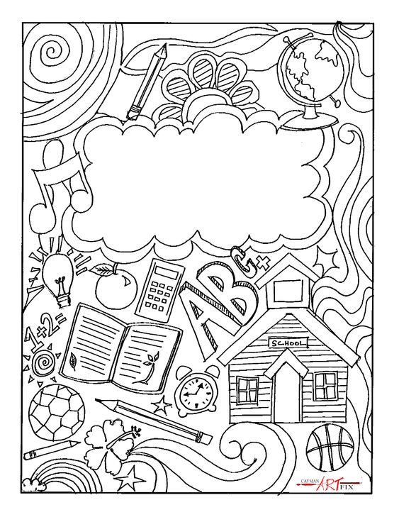 binder cover coloring page binder cover printable coloring page binder cover