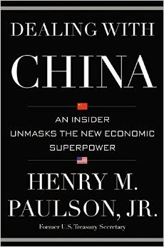 Our eighth book is about the economic superpower, China aviparshan.com/book