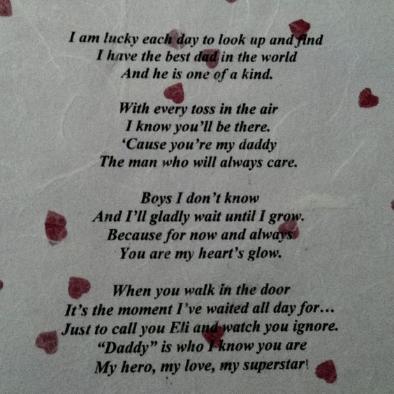 Poems for dad on valentines day