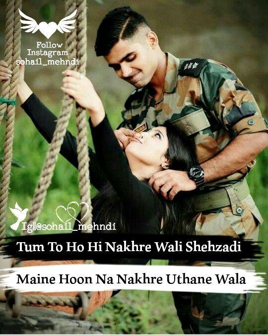 Pin On Sohail Mehndi Army wallpaper hd download love
