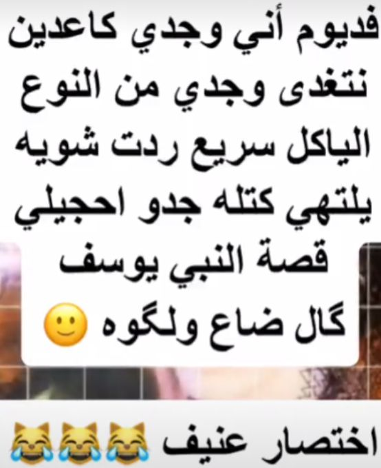خير الكلام ما قل ودل Math Arabic Calligraphy Math Equations