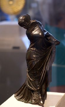 Art/Museums: The Reopening of the Greek and Roman Galleries at the Metropolitan Museum of Art