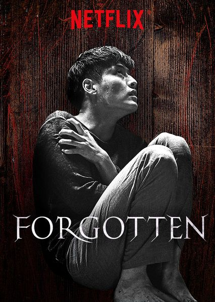 Forgotten (2017) Gi-eok-ui Bam (original title)