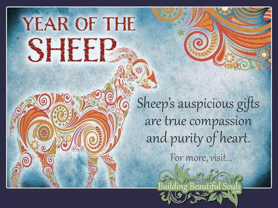 chinese zodiac sheep horoscopes signs and the sheep. Black Bedroom Furniture Sets. Home Design Ideas