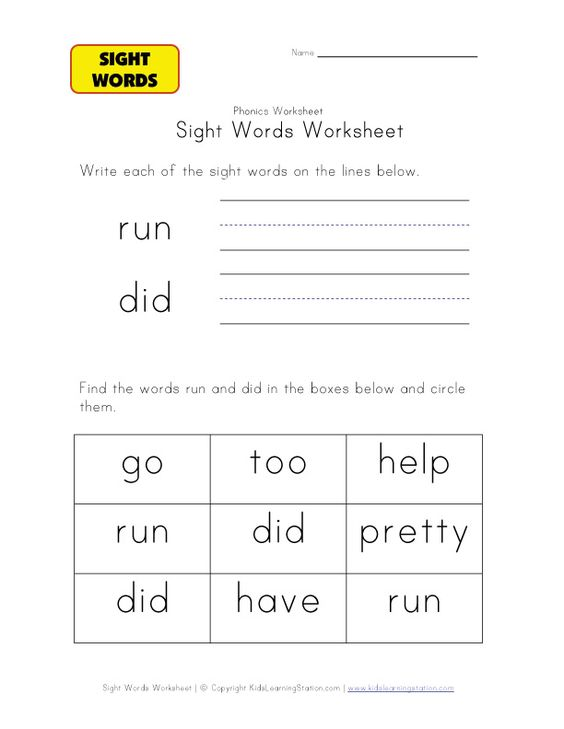 Sight Word: RUN / DID - writing worksheet | Homeschooling: Sight ...