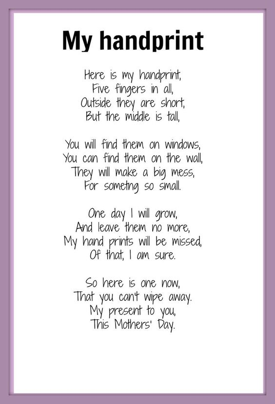 fathers day poems kidspot
