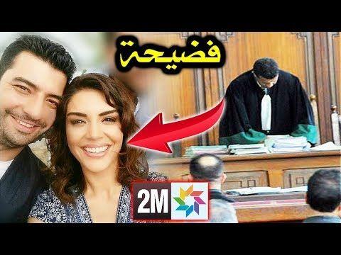 محاكمة مسلسل سامحيني 2m بسبب فضيحة وفساد الحلقة الاخيرة السرية كفاح 9 Youtube