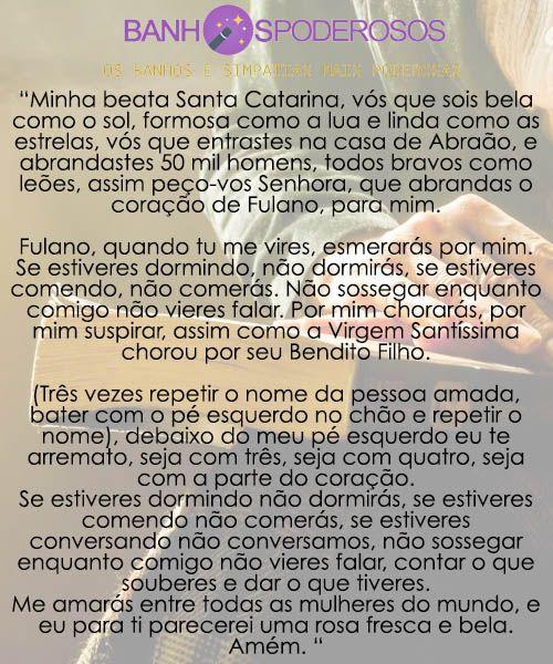 Oracao De Santa Catarina Para O Amor Oracao Santa Catarina