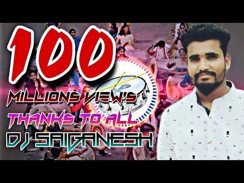 Hyderabad Chatal Band Dj Saiganesh Youtube In 2020 Dj Mix Songs Dj Songs List Dj Songs