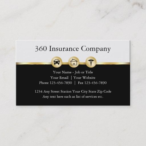 Multi Line Insurance Business Cards Zazzle Com Business