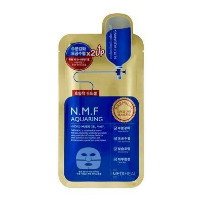 """介绍你 13 款 CP 值超高的台湾韩国【保湿面膜】,让你在新年也能 """"有脸"""" 出现!"""