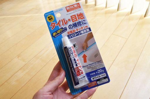 ダイソー コーキング剤 で黄ばんだコーキングを打ち替えてみた Sumai 日刊住まい 2020 裏技 ダイソー 補修