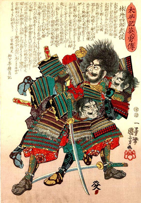 Otsuchi Hammer