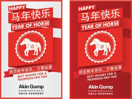 Chinese New Year on Behance