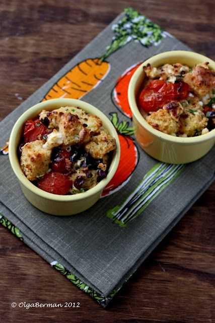 Savory Bread Pudding with Tomatoes, Feta and Olives