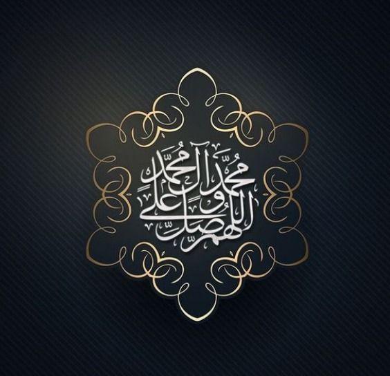 Darood Islamic Art Calligraphy Islamic Caligraphy Islamic Calligraphy