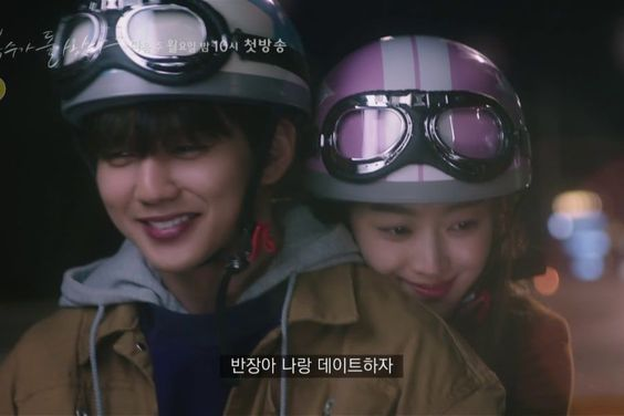"""Watch: Yoo Seung Ho And Jo Bo Ah Go From Enemies To Lovers In New """"My Strange Hero"""" Teaser"""