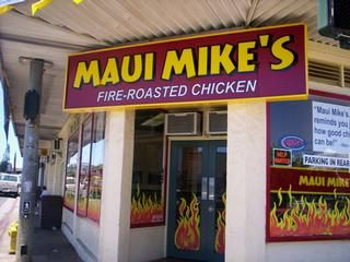 right down the road from me. best chicken ever!  Google Image Result for http://3.bp.blogspot.com/-G4haqw_x3GU/T2-7wop4GpI/AAAAAAAAAdA/2WdqP9ZQpTA/s1600/Maui%2BMikes.jpg