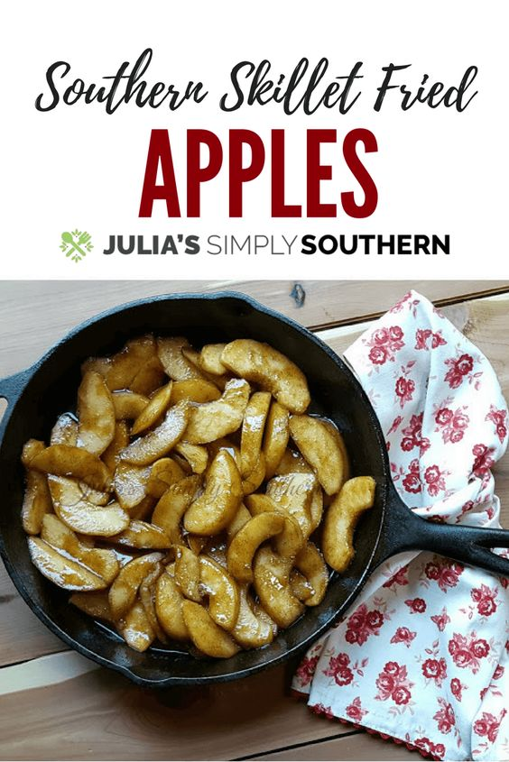 Southern Skillet Fried Apples