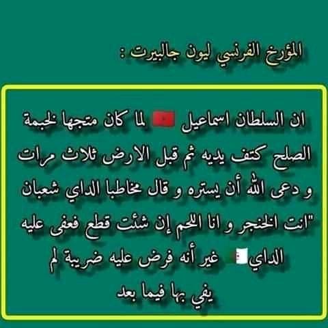 هنا الجزائر In 2021 Arabic Calligraphy Calligraphy