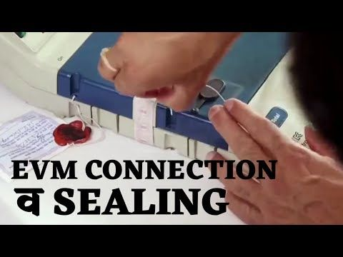 Vvpat connection evm