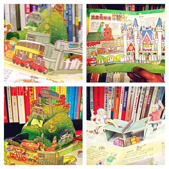 Cute 3D book