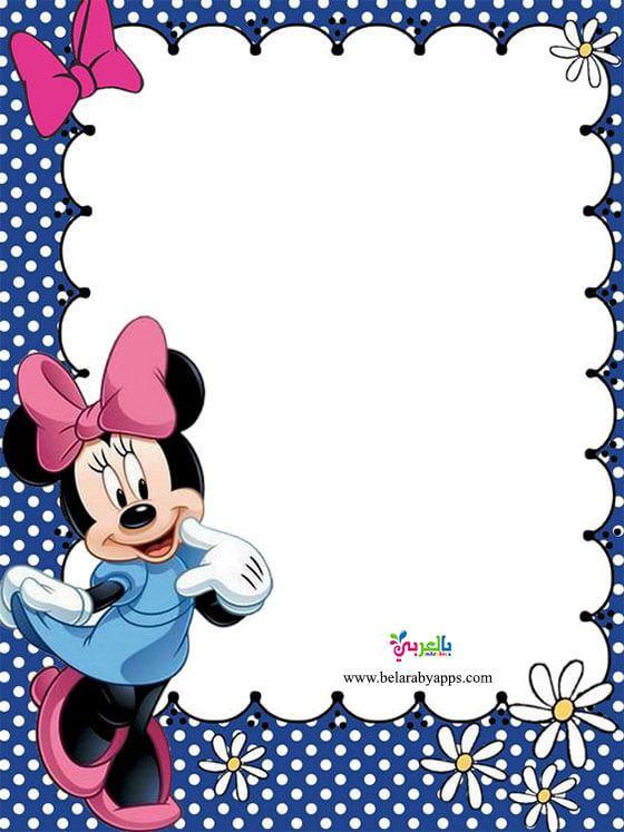 تصميم اطارات اطفال للكتابة اشكال روعة مفرغة للكتابة 2020 براويز للكتابة عليها بالعربي نتعلم Black Baby Art Disney Scrapbook Kids Planner