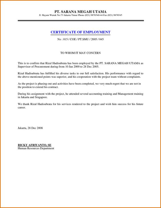 certificate employment samplereference letters words reference - certificate of recommendation sample