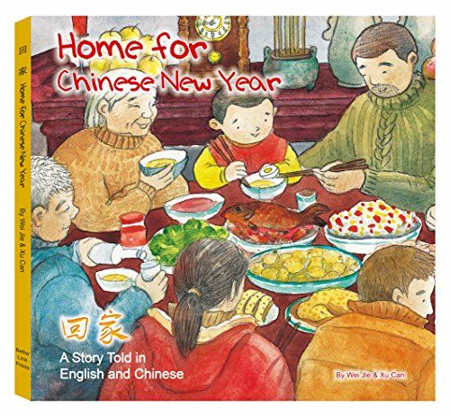 Picture Book Home For Chinese New Year By Wei Jie Illustrated By Xu Can Chinese New Year Good Books Asian Kids