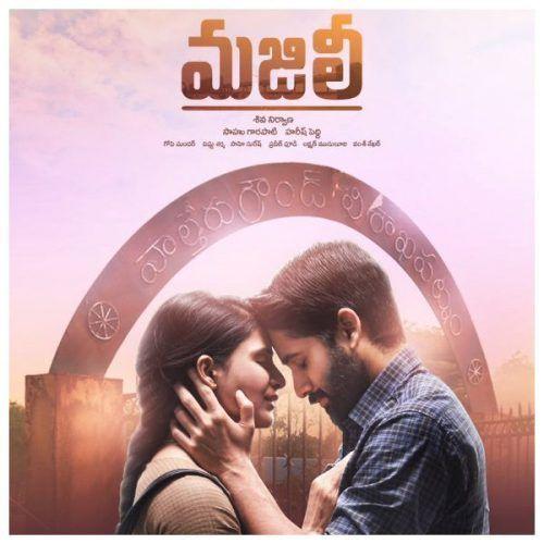 Majili 2019 Telugu Mp3 Songs Free Download Atozmp3 Naasongs Mp3 Song Songs Nirvana Music