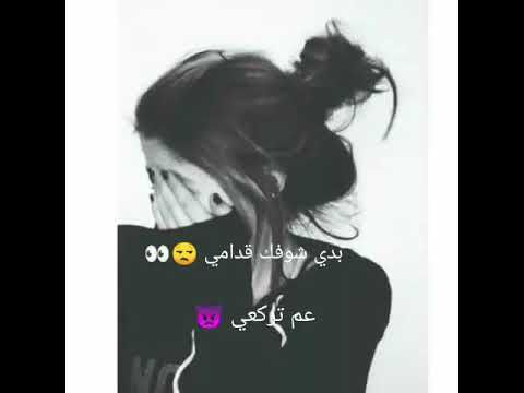 انا قوية Youtube Arabic Love Quotes Love Quotes Love