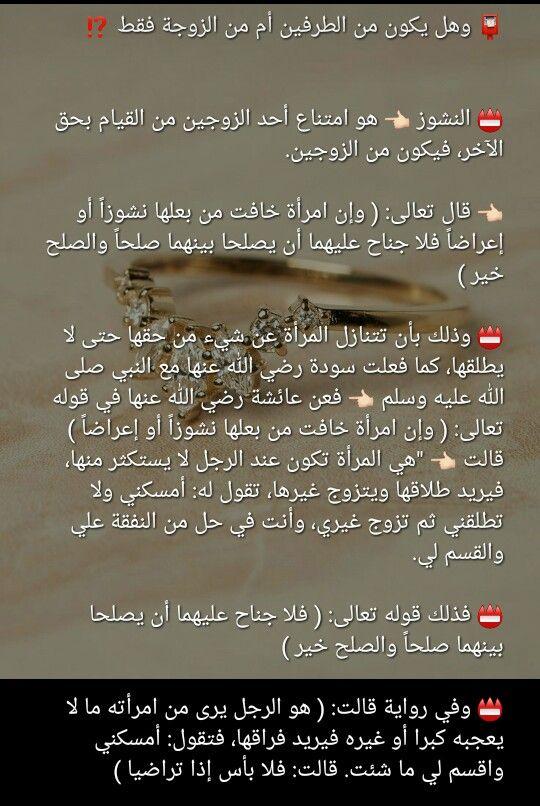 Pin By صل على النبي On صباحات ومسائات Lockscreen Screenshots Lockscreen Screenshot